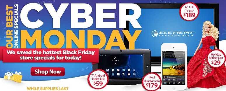 Walmart Cyber Monday Sale 2015