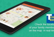 Four ways to share your exact location with family